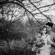 Wedding photographer Masha Rybina (masharybina). Photo of 10.05.2018