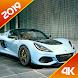 Lotus Cars Wallpaper