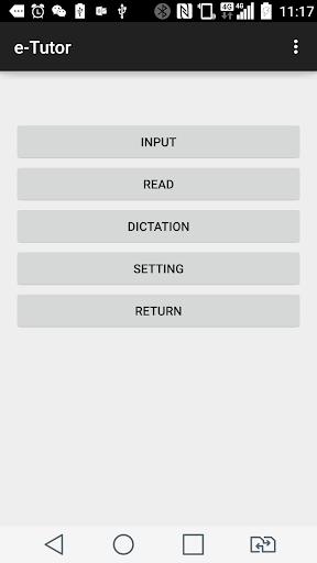 發音默書閱讀器