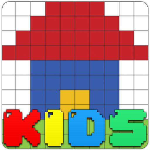 Kids Educational Game 5 (game)