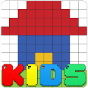 Kids Educational Game 5