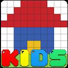 孩子教育游戏 5 icon