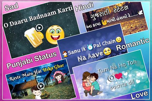 Video Status: Full Screen VideoStatus For WhatsApp 1.2.0 screenshots 2