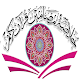 Quran and Quran