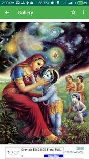 Krishna Images - náhled