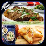 Cooking Arabic food step by step