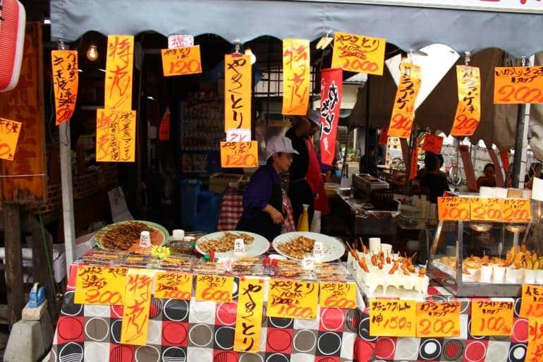 Kyoto street food markets
