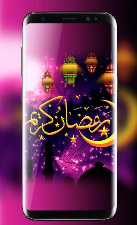 Islamic Live Wallpaper HD Allah