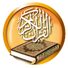 Al Quran 42 Languages +21 Qari icon
