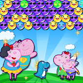 Hippo's Familly Bubble