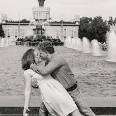 Wedding photographer Viktoriya Titova (wondermaker). Photo of 04.12.2016