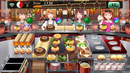 Meshi Quest: Five-star Kitchen Screenshot