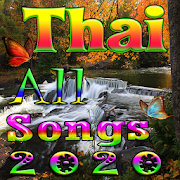 Thai All Songs