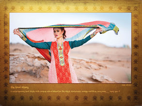 Photo: CODE: 1057 -FABRIC-TOP COTTON-BOTTOM COTTON-DUPATTA CHIFFON . Price : USD 34