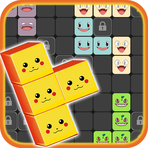 皮卡丘 Pikachu Block Puzzle Game 解謎 App LOGO-硬是要APP