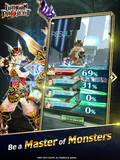 Dragon Project 1.8.6 screenshots 14