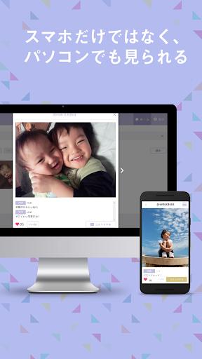 無料社交Appのリコネ 赤ちゃん・子供の写真動画を共有-家族アルバムアプリ|記事Game