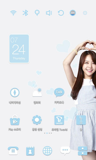 Girl's Day Mina launcher theme