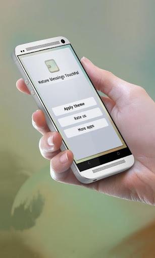 自然の恵み TouchPal