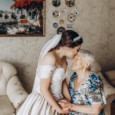 Wedding photographer Vasiliy Chapliev (Weddingme). Photo of 01.03.2018