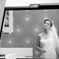 Wedding photographer Evgeniy Timoschenko (667smiley). Photo of 15.10.2016