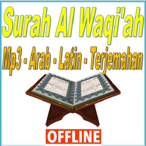 Surah Al Waqiah Mp3 Arab Latin Dan Terjemahan Aplikasi Di
