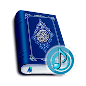 English Quran Audio