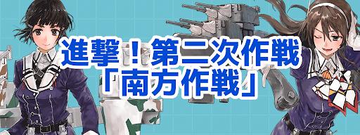 2019秋イベトップ