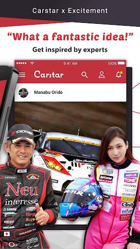 Carstar | Local cars in Japan 1.7.2.1024 Windows u7528 2