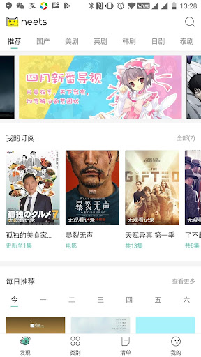 Neets: online movie. not netflix nor popcorn time 1.1.2.1 screenshots 1
