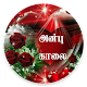 Tamil Good Morning Images, Good Night Images icon