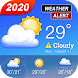 天気予報:ライブ天気とアラート
