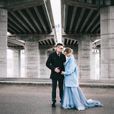 Wedding photographer Yulya Kulok (uliakulek). Photo of 02.04.2018