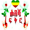 Ethiopian ፍቅር Love - Amharic icon