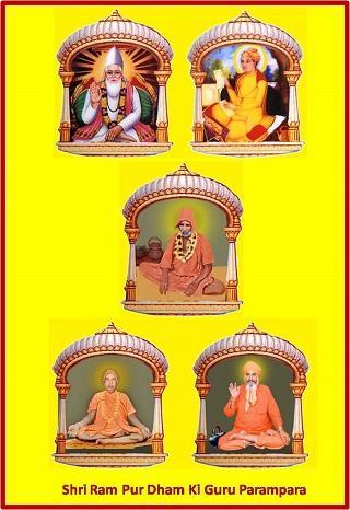Bani Satguru Garib Das Ji