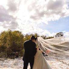 Wedding photographer Susy Vázquez (SusyVazquez). Photo of 09.11.2016