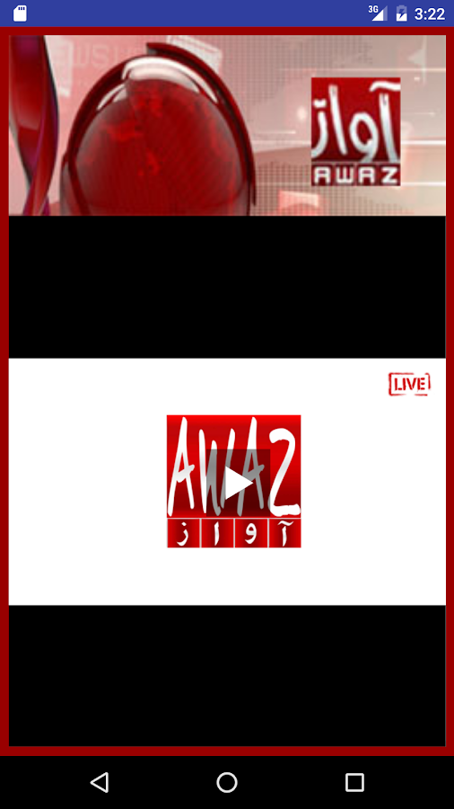 Awaz TV- screenshot