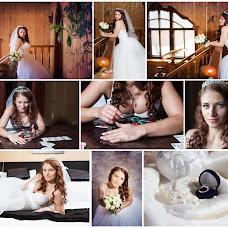 Wedding photographer Artur Kuznecov (iArturkin). Photo of 02.09.2016