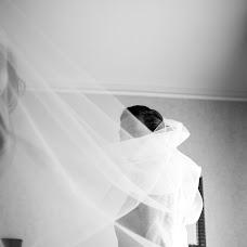 Wedding photographer Giulia Molinari (molinari). Photo of 30.05.2018