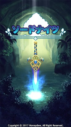 ソードナイツ : Idle RPG (Premium)のおすすめ画像1