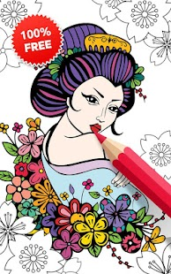 Adult Coloring Book Free Screenshot Thumbnail