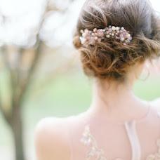 Wedding photographer Elena Matyash (ElMatiash). Photo of 05.05.2016