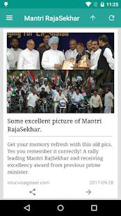 Mantri Rajasekhar - náhled