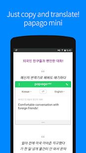 Naver Papago Translate - náhled