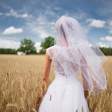 Wedding photographer Makar Kirikov (photomakar). Photo of 22.11.2016