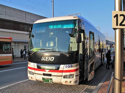 京王バス東「新宿神戸姫路線」(プリンセスロード) 81553 姫路駅到着