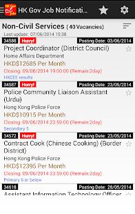 App HK Gov Job Notification (政府工) APK for Windows Phone