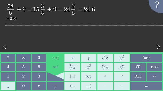 Step by step calculator ACalc screenshot