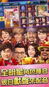 麻將 明星3缺1麻將–台灣16張麻將Mahjong 、SLOT、Poker Apk Latest Version Download For Android 1
