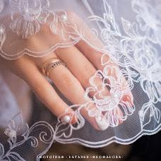 Wedding photographer Natalya Feofanova (NataliFeofanova). Photo of 15.09.2016
